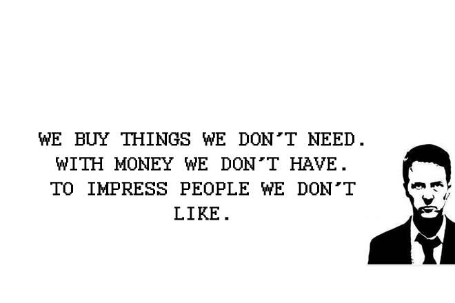 Consumerism Lesson Plans